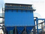 昊诚机械设备厂家供应集合式高压静电除尘器