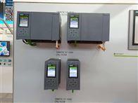 变频器plc模块CPU触摸屏西门子中国授权代理plc模块cpu