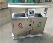 广场不锈钢垃圾桶 分类垃圾箱