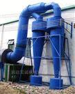 昊诚机械设备厂家工业旋风除尘器 免费设计