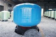 衡水农村污水处理设备高浓度废水治理一体机
