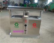 厂家直销垃圾桶-HC1006不锈钢垃圾桶  户外果皮箱