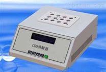 LB-901ACOD恒溫加熱器(COD消解儀)