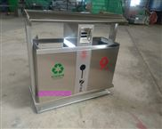环畅直供果皮箱-公园不锈钢垃圾箱   分类垃圾桶