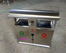 户外不锈钢垃圾桶  公共环卫果皮箱