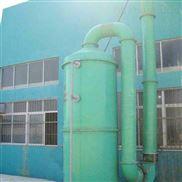 福建厂家直销涂装厂活性炭催化燃烧RCO装置