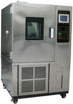 可程式恒溫恒濕烤箱 高低溫濕度交變試驗箱