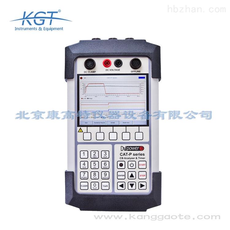 CAT-P手持式断路器机械特性分析仪
