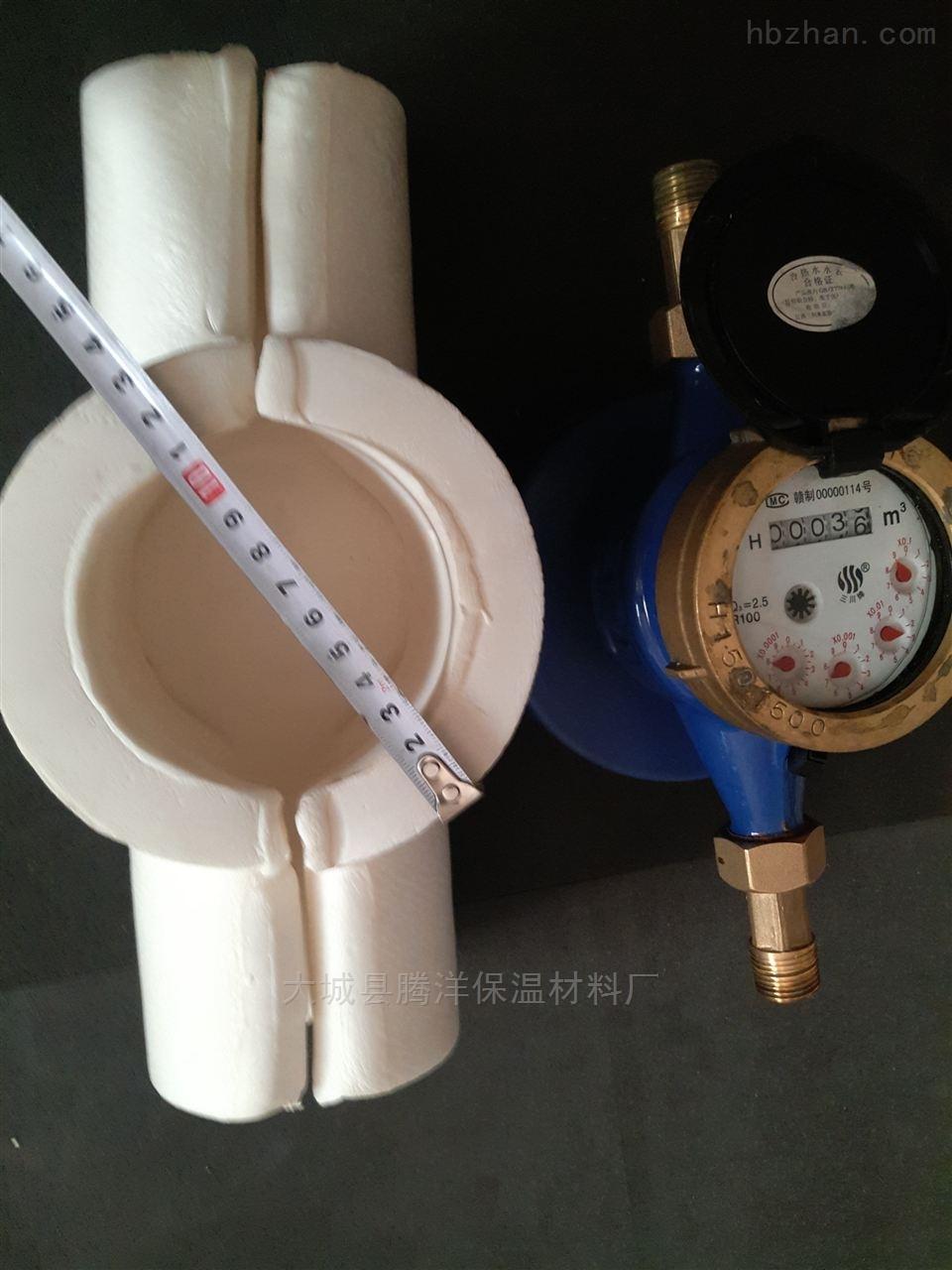 南京圓形水表保溫套