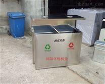 戶外不銹鋼垃圾桶  小區生活廢物箱