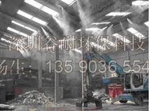 废气厂雾化除臭设备厂家