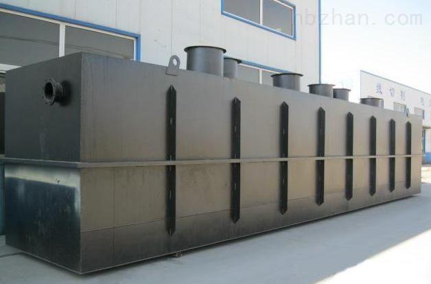 机关单位生活污水处理装置