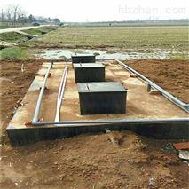 福利院污水处理一体化设备