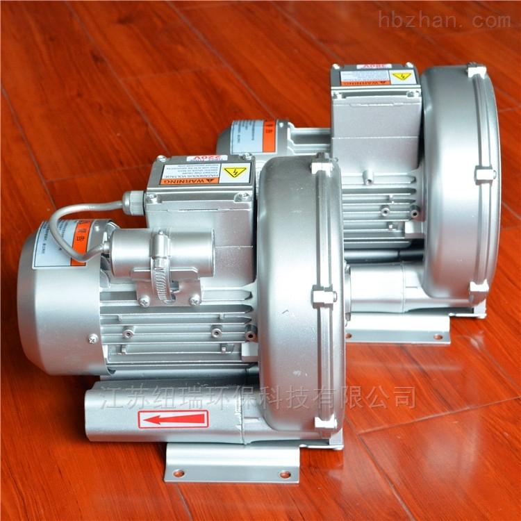 废料回收机专用微型旋涡气泵