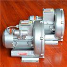 廢料回收機微型旋渦氣泵