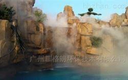 FGL-YLZW成都园林景观造雾生产商