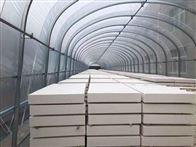 透气硅质板 节能环保 无形变