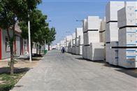 防腐硅质板 品质保证 货源充足