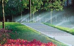 园林自动喷淋灌溉设备