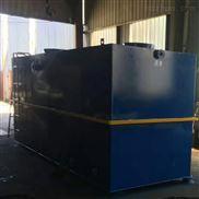 每天80吨的一体化汽车站污水处理设备哪家好