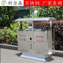 公園果皮箱 不銹鋼雙桶可分類垃圾桶