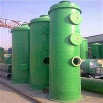 齊齊哈爾汙水廠廢氣淨化塔型號齊全可定製