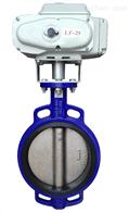 D971X对夹式电动软密封蝶阀