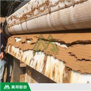 水洗沙泥浆处理设备,脱水干化