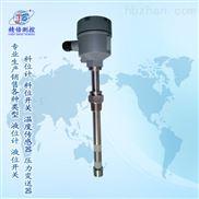電極液位控製開關-多點電極液位控製儀表