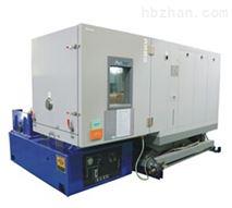 溫濕度振動綜合試驗機 生產廠家