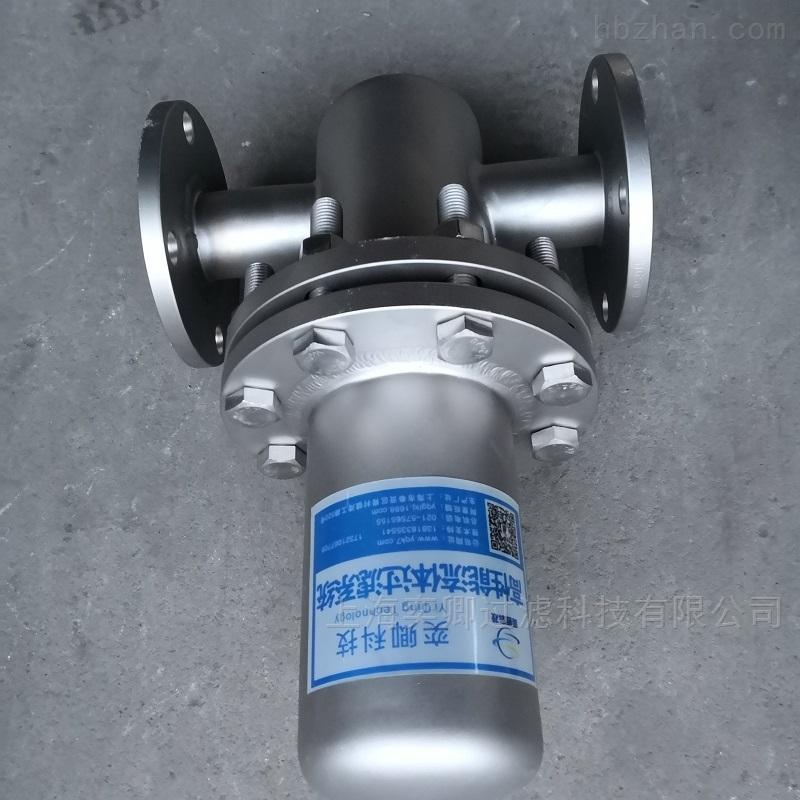 蒸汽精密濾芯過濾器