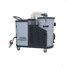 DH1500/1.5kw家具制造厂移动低噪音便携式吸尘器