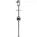 FLM-H型号 FLM-H 磁致伸缩液位传感器