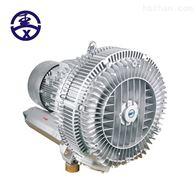 大功率鼓风机  大风量高压风机 旋涡气泵
