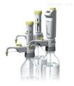 Brand Dispensette S Organic瓶口分液器(數字式/遊標可調/固定量程)