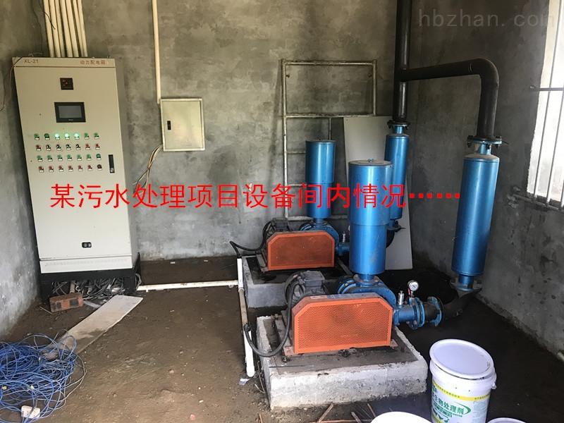 一体化农村生活废水处理设施