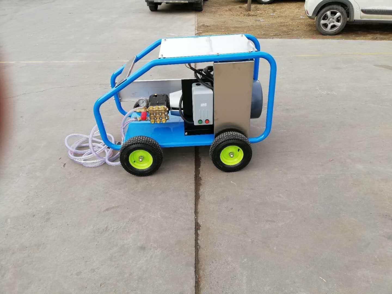 350公斤高壓清洗機