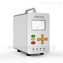 多功能複合氣體分析儀