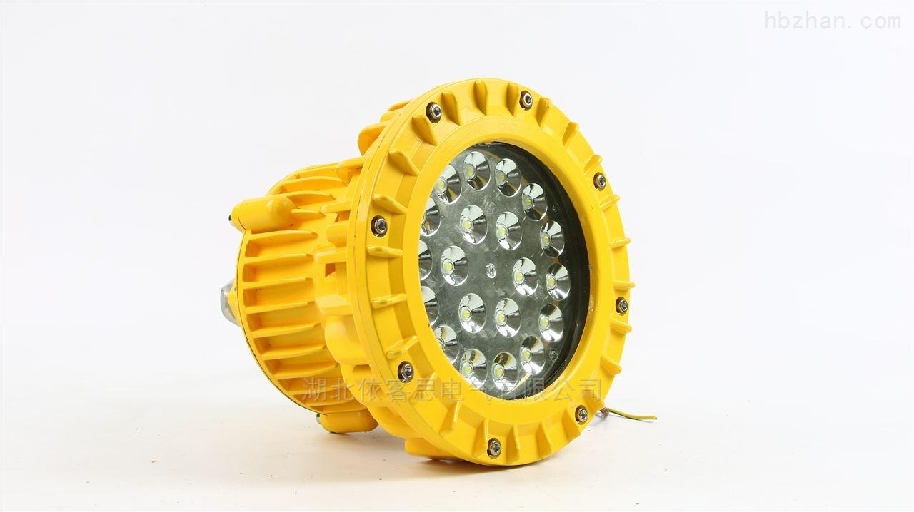 飞策LED防爆灯