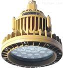 LED免维护防爆灯XQL300-86A-II-L50