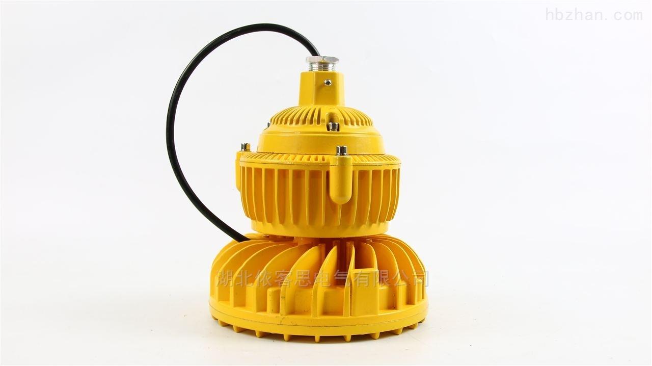加气站LED防爆泛光灯型号