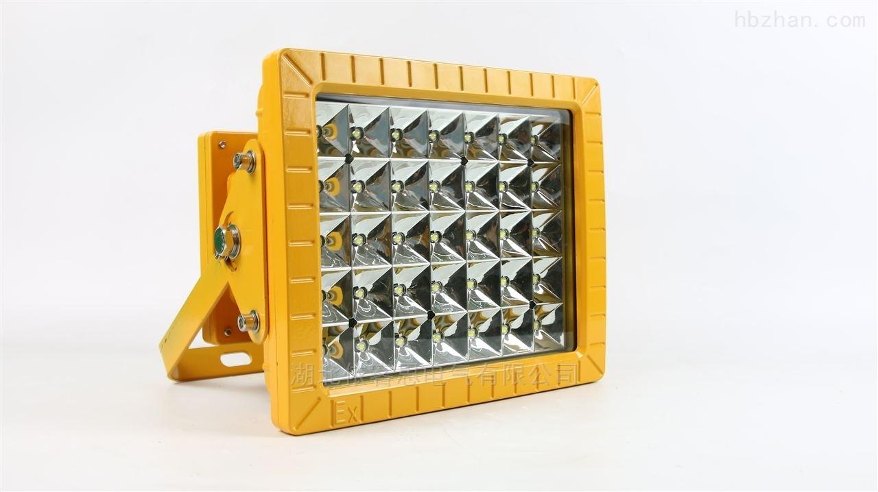 LED加油站防爆燈優勢