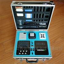 便携式总磷COD总氮分析仪
