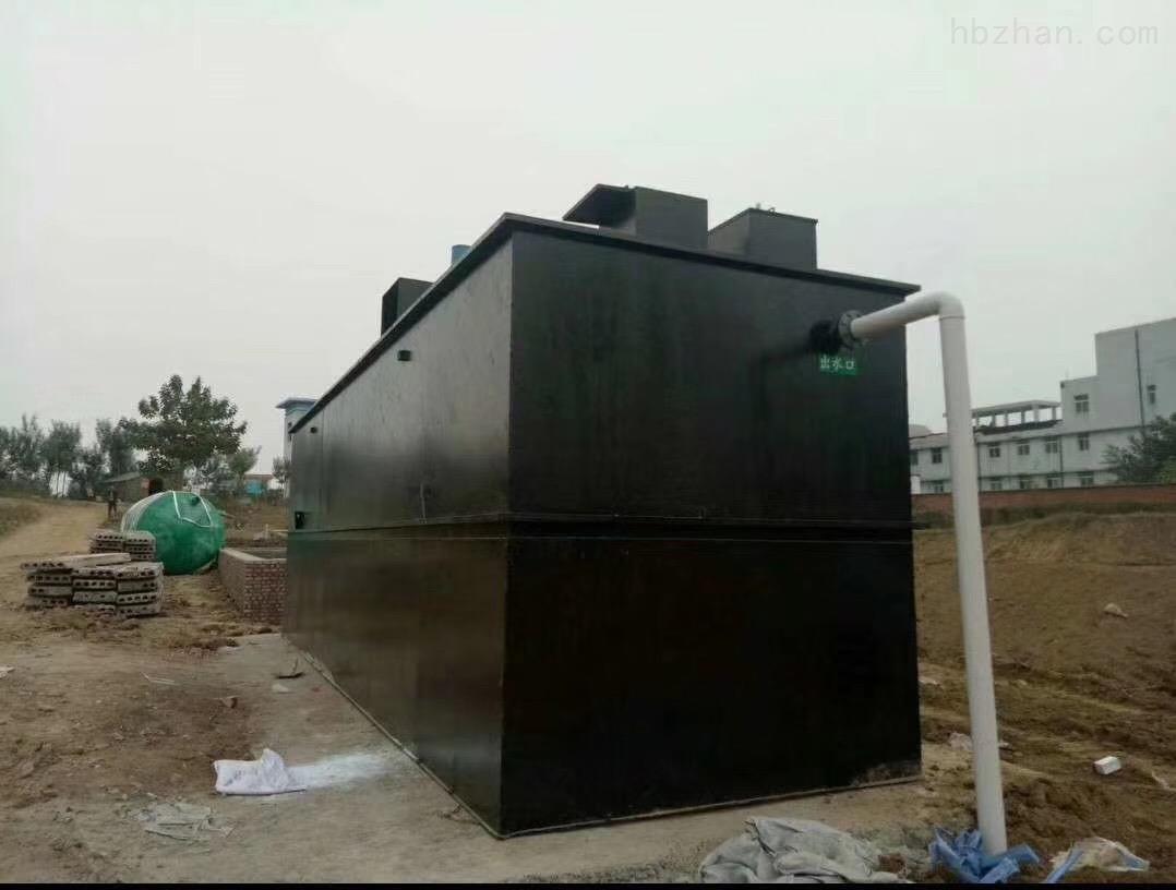 绵阳市酒厂生产废水处理达标工艺参数