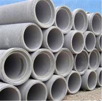 供应兰州水泥排水管
