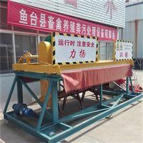 槽式翻堆机为养殖户设计而生实现无人操作