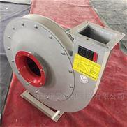 高壓離心通風機3.55A配用電機Y90S-2-1.5kw