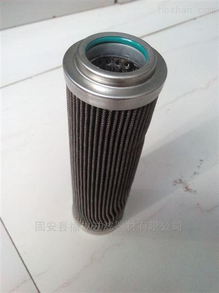 高压润滑油滤芯
