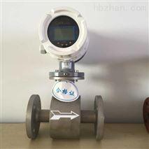 衛生型電磁流量計的產品優點