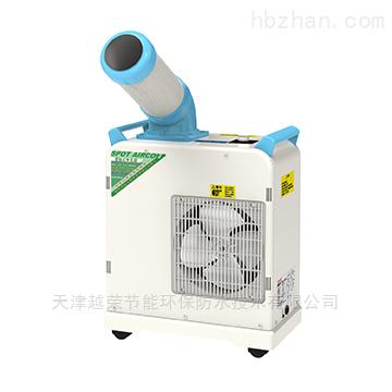 工业降温设备 LRY-20移动冷风机
